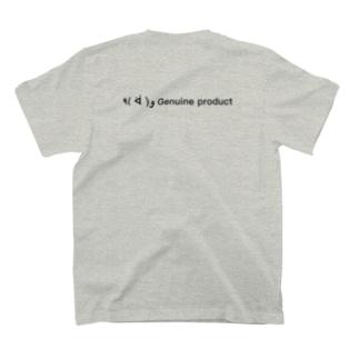 オレも純正品やで(背面プリント) T-shirts