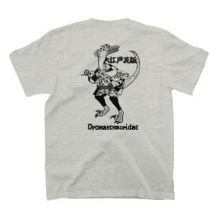 恐竜瓦版 T-shirts