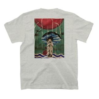 あめ T-Shirt