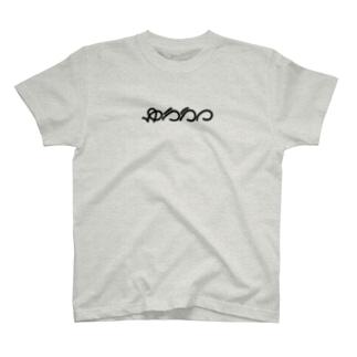 ゆううつ T-shirts