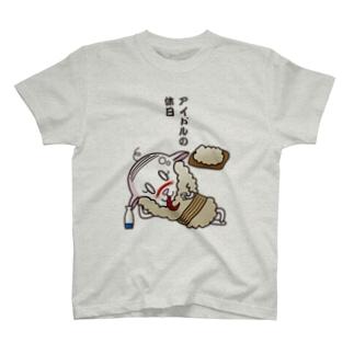 ウールちゃん T-shirts