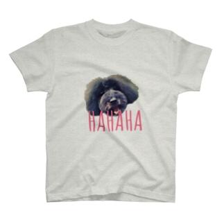 笑う門には福来る T-shirts