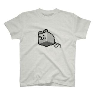はこねずみ(ドット) T-shirts