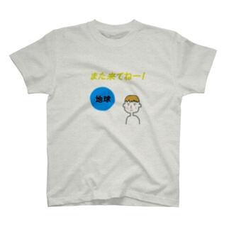 地球のお土産 T-shirts