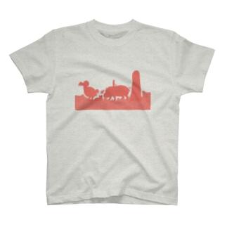 はらわた/絨毛 T-shirts