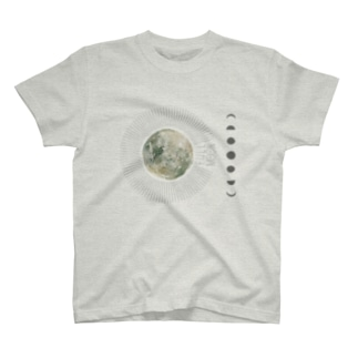 my name is MOON T-shirts