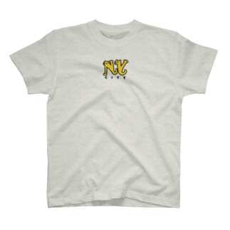ねこよーくしてぃ T-shirts