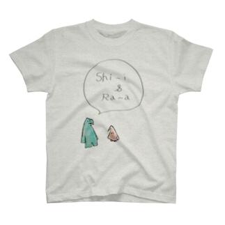 しぃとらぁ(アレンジ&フキダシ Ver) T-shirts