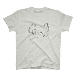 koko horu T-shirts