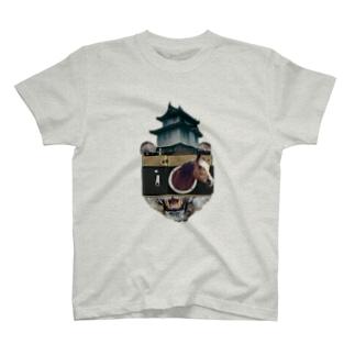 Instagramer T-shirts