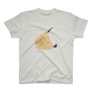 お座りキウイバード T-shirts