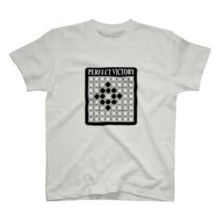 完全勝利(A) T-shirts
