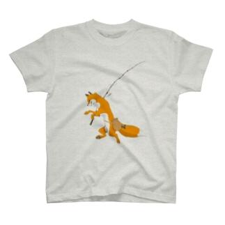 でっかい魚をカミさんに! T-shirts