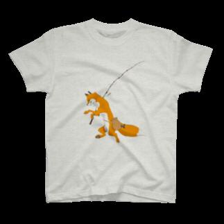 黒狐堂のでっかい魚をカミさんに! T-shirts