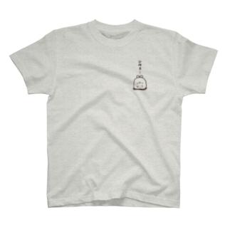ンペェ… T-shirts