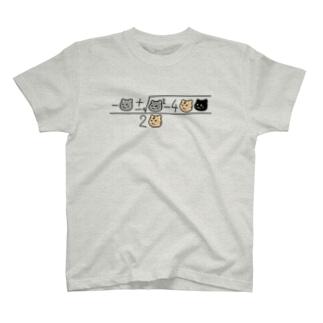 二ゃ次方程式の解 T-shirts