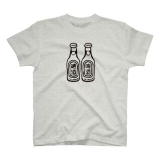 啤酒 T-shirts