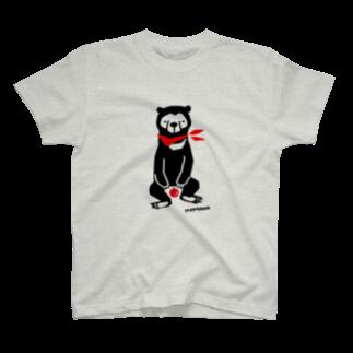 さややん。のお店のマレーグマとりんご T-shirts
