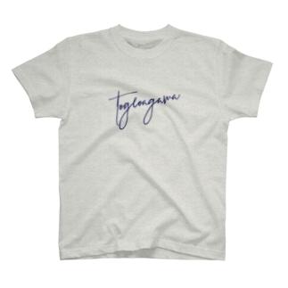トゲオアガマレター T-shirts