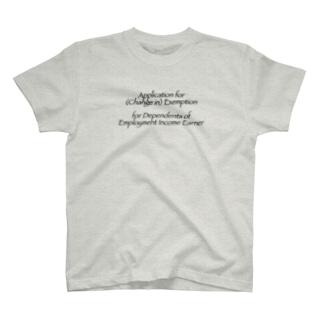 「給与所得者の扶養控除等(異動)申告書」英語名 T-shirts