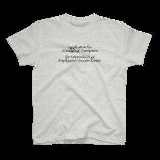 gongoの「給与所得者の扶養控除等(異動)申告書」英語名 T-shirts