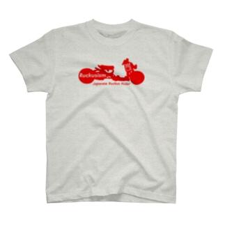 Ruckusism japanese Ruckus riderTシャツ T-shirts