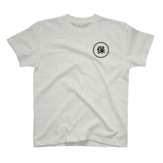 「給与所得者の保険料控除申告書」ロゴマーク Black T-shirts