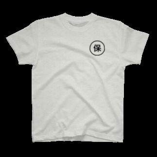 gongoの「給与所得者の保険料控除申告書」ロゴマーク Black T-shirts