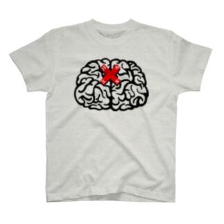 ❤天才たちの脳みそ🧠 T-shirts