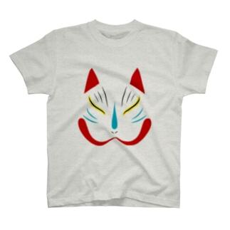 狐のお面 T-shirts