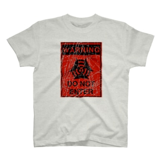 WARNING DO NOT ENTER T-shirts