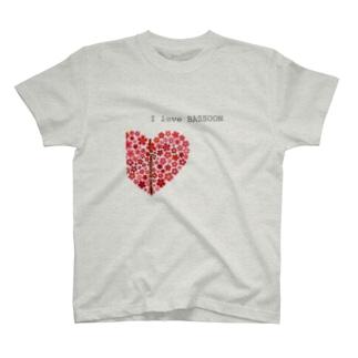 I LOVE BASSOON ファゴットTシャツ T-shirts