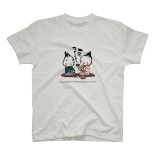 一息つきましょ~ふでこ&ふでお~ T-shirts
