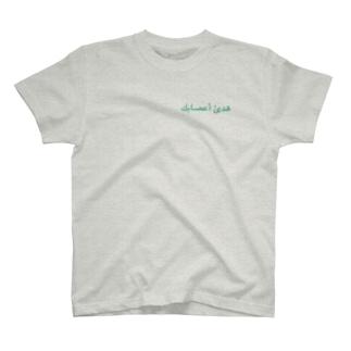 アラビア語でchill out2 T-shirts