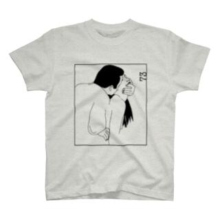to nights T-shirts
