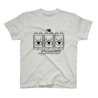 あつかまくんのアイアムあいぽん3 T-shirts