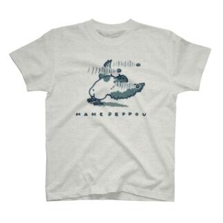 HATRIX T-shirts