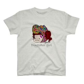 Dinosaur girl T-shirts