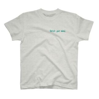 Enrich your mind. T-shirts