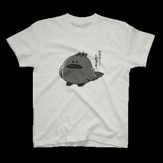 はちくわの魔王カラス T-shirts