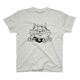 Let's eat  T-shirts