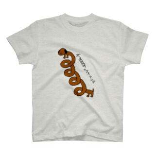 ダックスフンド T-shirts