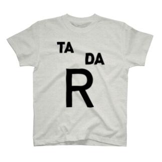 ただ在る T-shirts