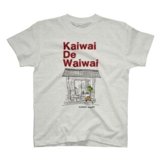 Kaiwai De Waiwai T-shirts