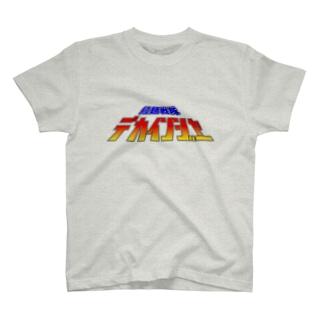 拉麺戦隊 T-shirts