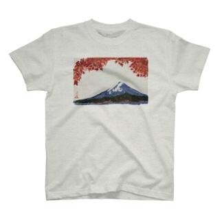 ごっつぁん富士 T-shirts