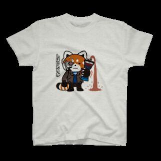 YSP-yokohamatotsukaのYSパンダ・サイボーグ T-shirts