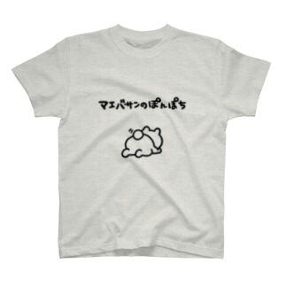 マエバサンのぽんぽち T-shirts