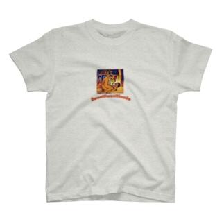 sex? T-shirts