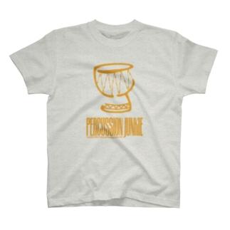 percussion junkie T-shirts